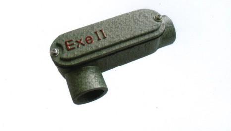 铝合金防爆右弯穿线盒