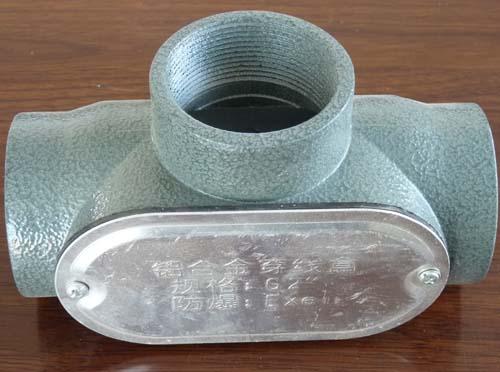 防爆铝合金三通穿线盒