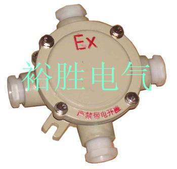 浙江铝合金接线盒(四通)