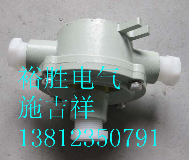 浙江铸铝合金外壳防爆接线盒