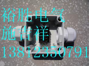 广东防爆接线盒内部结构