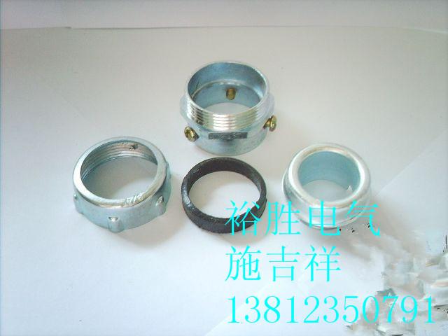 包塑金属软管接头|电缆电线保护管接头