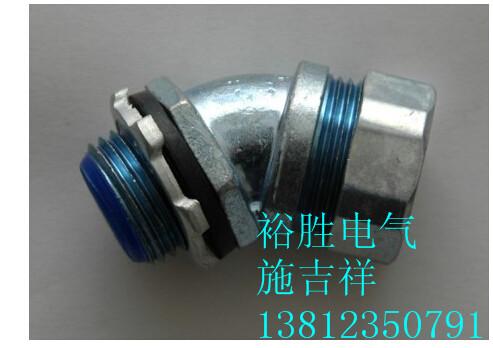 金属软管接头弯头45°