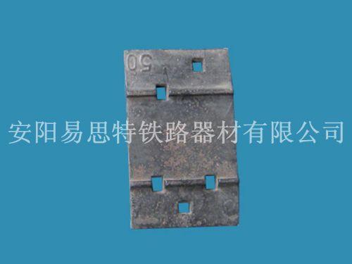 北京铁垫板