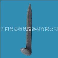 北京矿用道钉