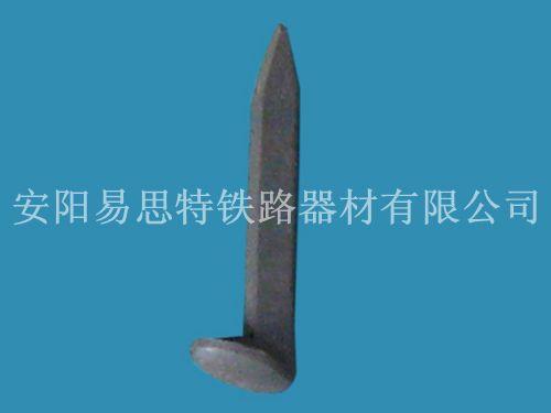北京铁路道钉