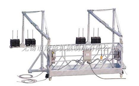 ZLP500系列吊篮