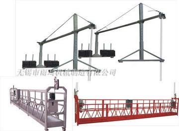 ZLP630系列吊篮
