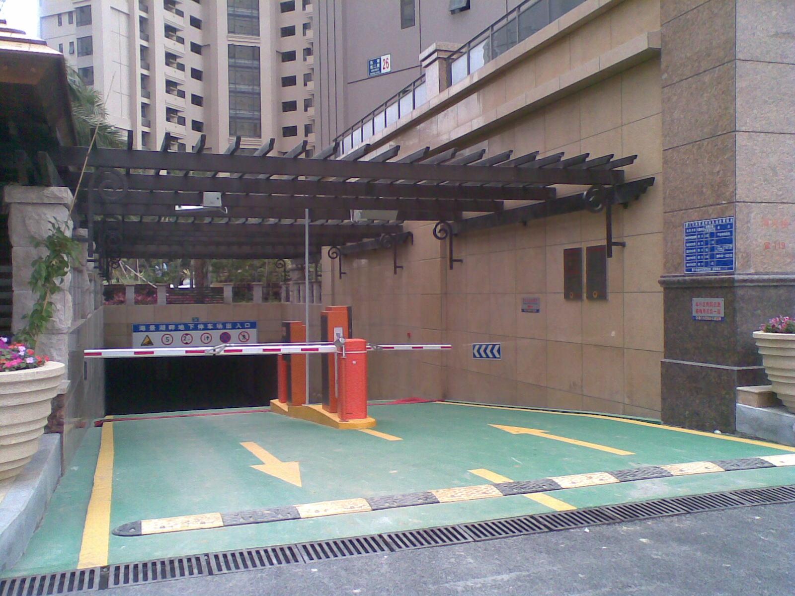 地下停车场系统