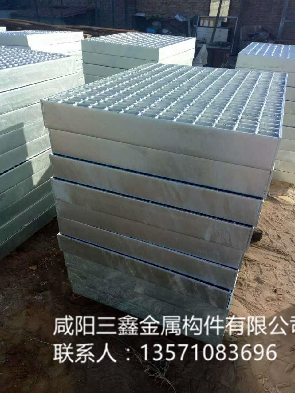 河南热镀锌钢格板