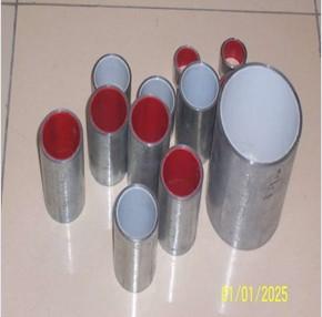 钢塑复合管批发