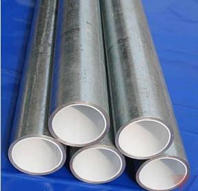 鋼塑復合管專業生產廠家