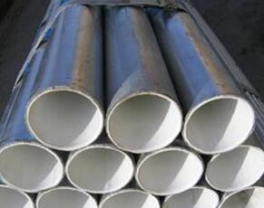钢塑复合给水管