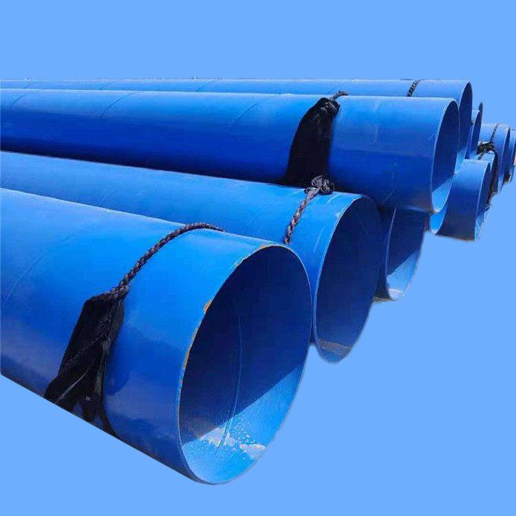 给水钢塑钢管