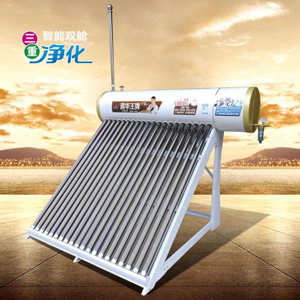 清华王牌ope体育网页热水器