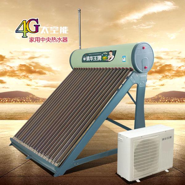 云南太阳能厂家