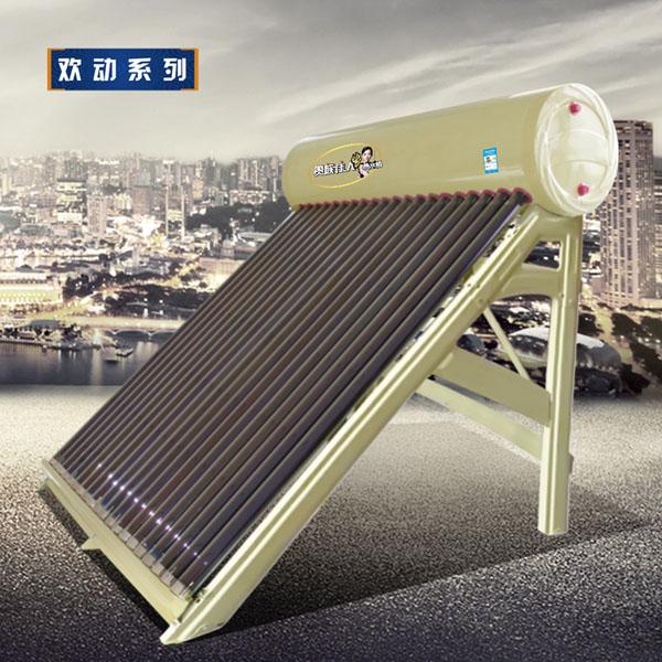 昆明太阳能厂家