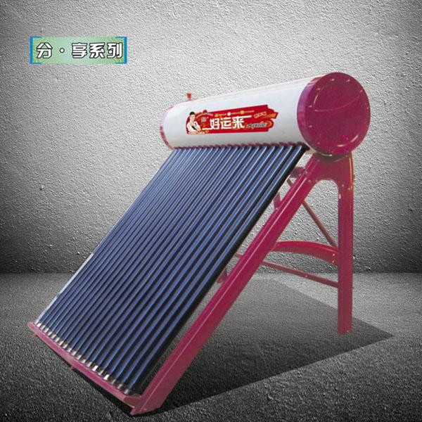 云南太阳能品牌