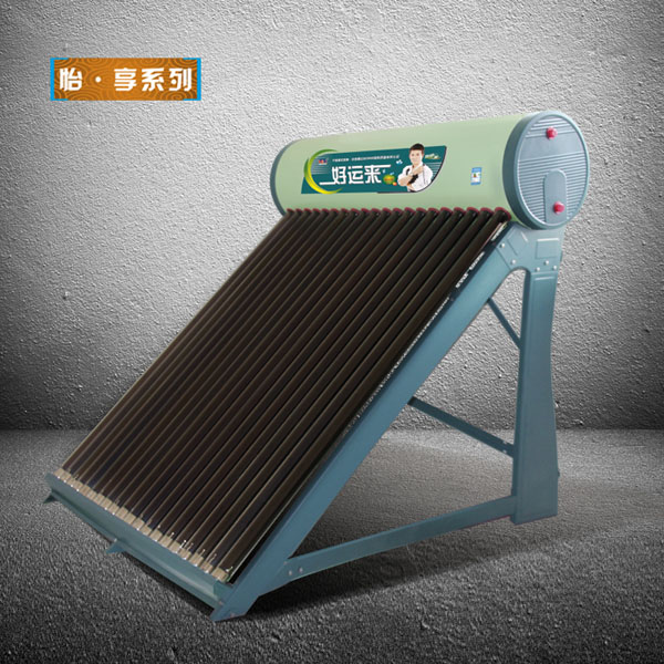 opebet体育投注太阳热水器维修