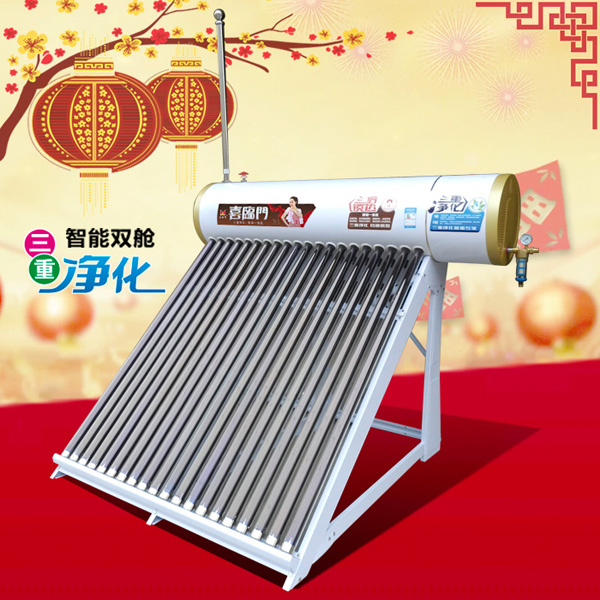 喜临门ope体育网页热水器