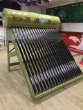 昆明太阳能