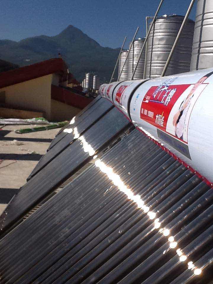清华王牌太阳能厂家