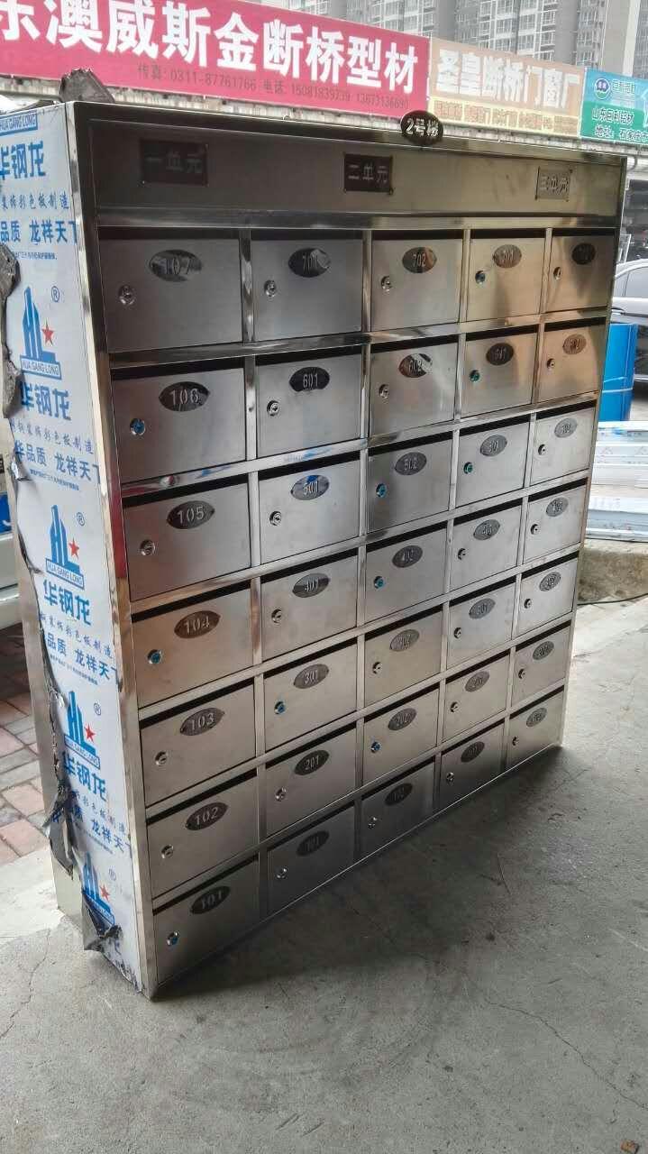 小区不锈钢信报箱