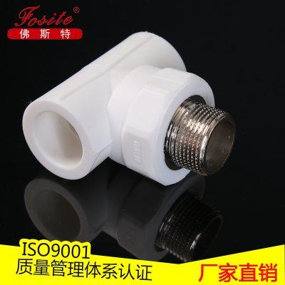 ppr地暖管
