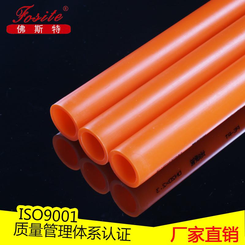 北京地暖管