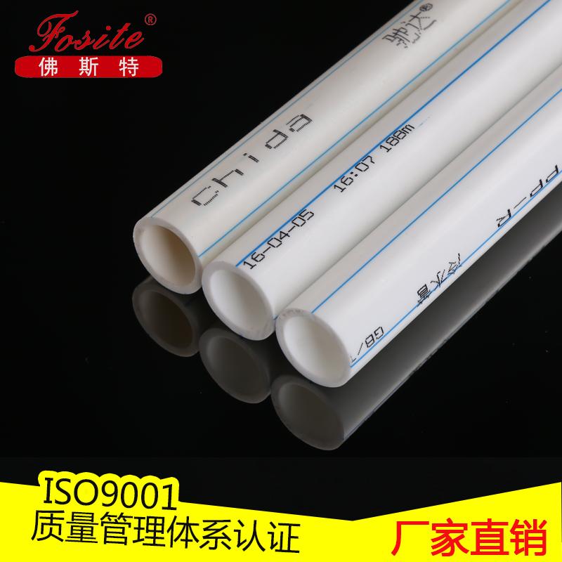 地暖管品牌