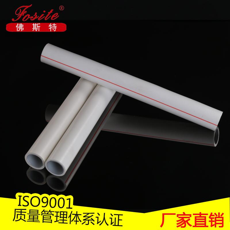 铝塑PPR管材