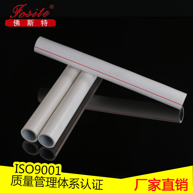 北京PPR铝塑管厂家