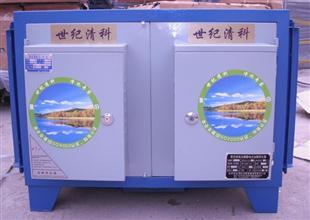 新款低排油烟净化器