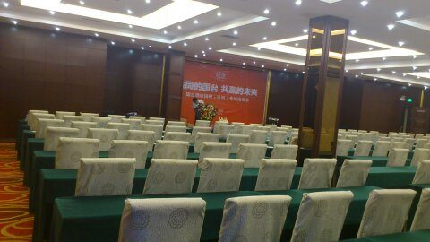 贵阳华茂酒店