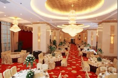 貴陽雅迪爾國際大酒店