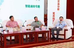 中国农药协会第九届二次理事会?