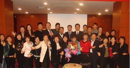 贵州会议旅游