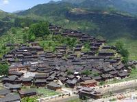 贵州贵阳会议旅游