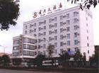 云南会议服务公司