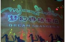 云南会议会展服务公司