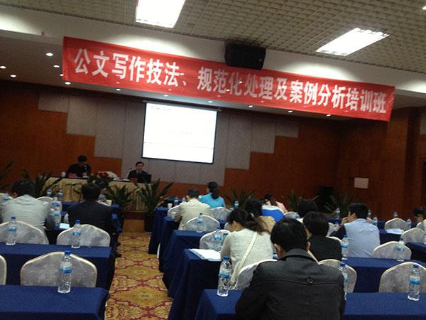 云南會議公司