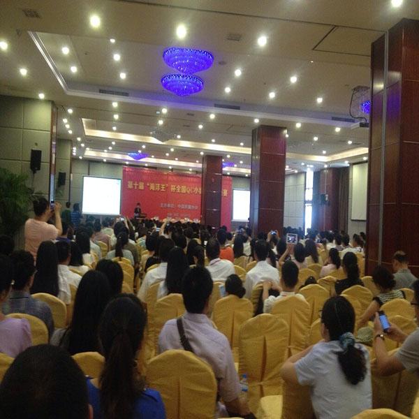 云南会议承办公司