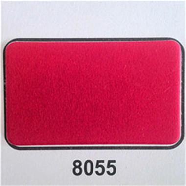 8055绾㈣�插�$焊