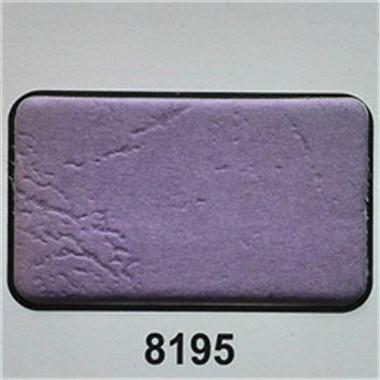 8195绱��插�$焊