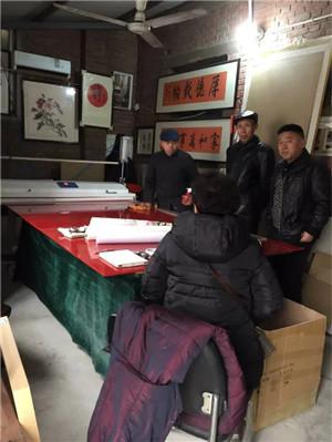 上海市装裱培训内容