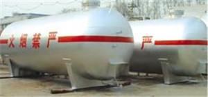 液化氣儲罐
