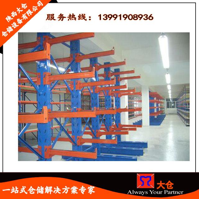 悬臂式货架生产厂家