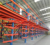 荔枝视频高清在线观看铝型材货架