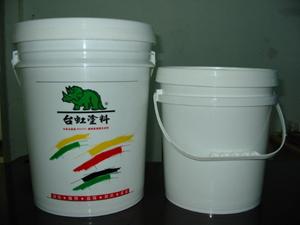 塑胶桶厂家专业生产塑胶桶
