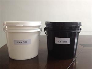 4L化工桶
